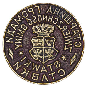 Seal of the communal board of Stavky village 1