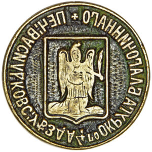 Seal of the dean of the fourth deanery, Vasylkiv district 1