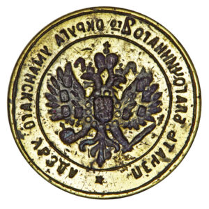 Seal of the dean of the second deanery, Uman district 1