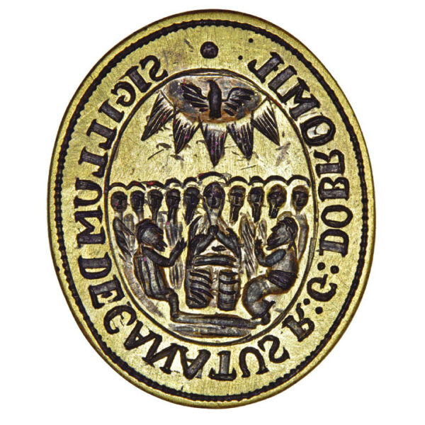 Seal of the deanеry of Dobromyl 1