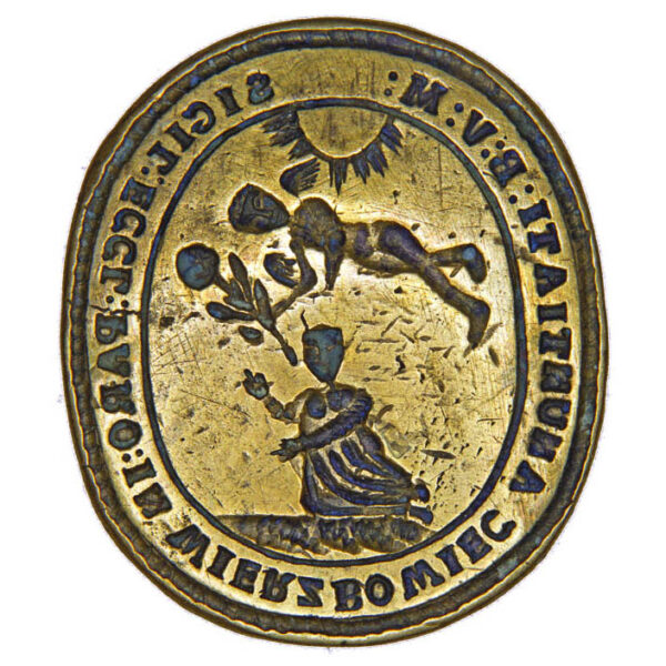 Seal of the parish Church of the Virgin Mary's Visitation in Verbovets village 1