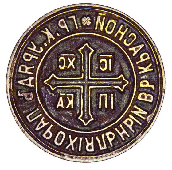 Seal of the parish administration in Krasna village 1