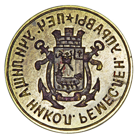 Seal of the school at the handicraft board of Mykolaiv 1
