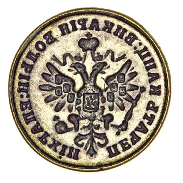 Seal of the vicar's office of the Volhynia eparchy 1