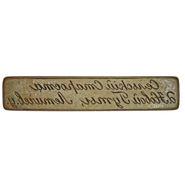 Seal of the village warden of Nova Huta 1