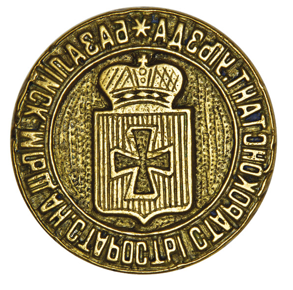 Seal of the warden of city dwellers of Bazaliia 1