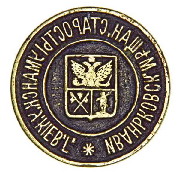 Seal of the warden of city dwellers of Ivankiv 1