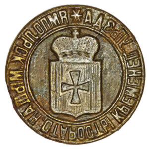 Seal of the warden of city dwellers of Yampol
