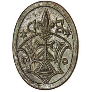 Seal of zemianyn Bohdan Kostyushkovych Khoboltovsky 1