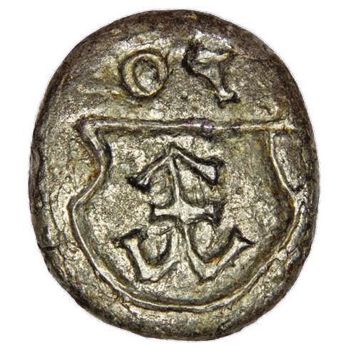 Seal of zemianyn Pavlo Hryhorovych Oransky 1