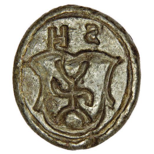 Seal of zemianyn Sasyn Holovynsky 1
