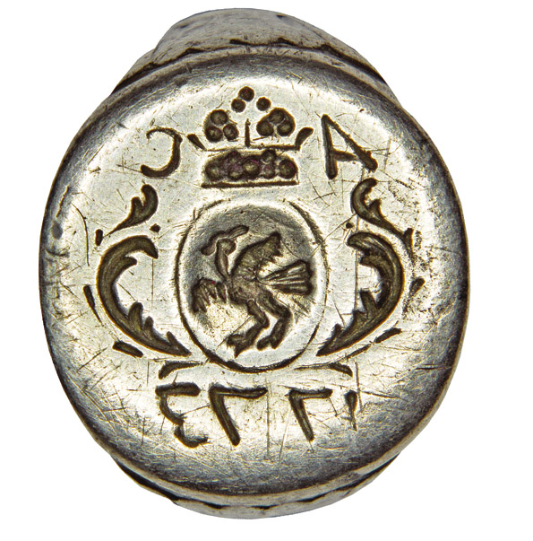 Signet-ring of a Zaporozhian nobleman 1