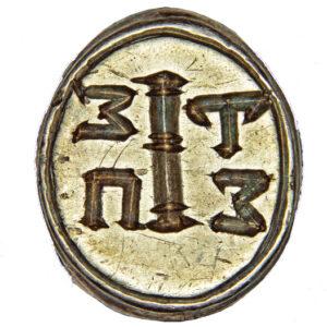 Signet-ring of a regimental judge 1