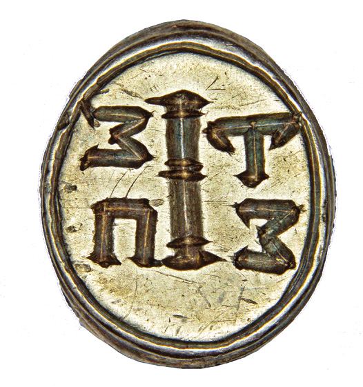 Signet-ring of a regimental judge 1
