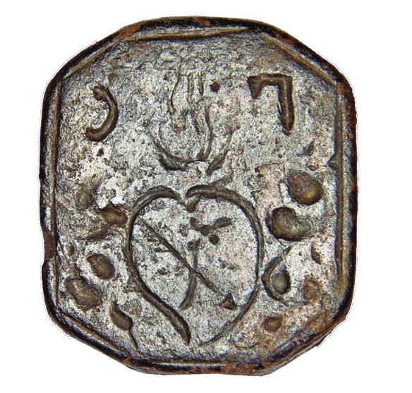 Signet-ring of bunchukovyi tovarysh Hryhorii Sylevych 1