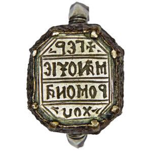 Signet-ring of hieromonk (monk-priest) Herman 1