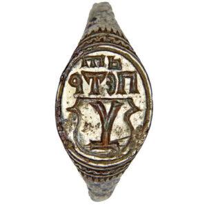 Signet-ring of zemianyn Petro Dederkalo 1
