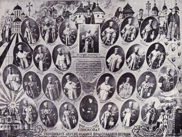 Episcopate of The Ukrainian Autocephalous Orthodox Church UAOC